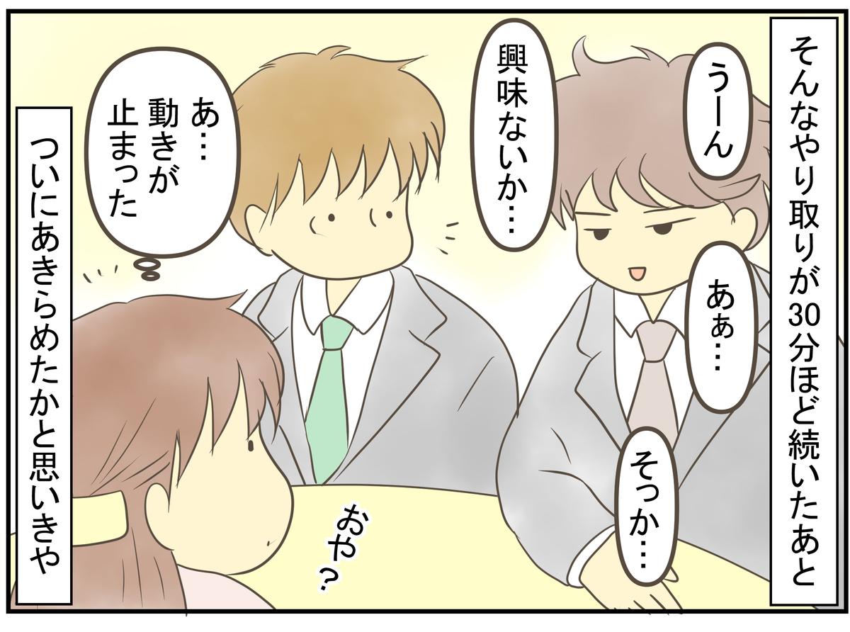 f:id:nukota_nuko:20200528202705j:plain