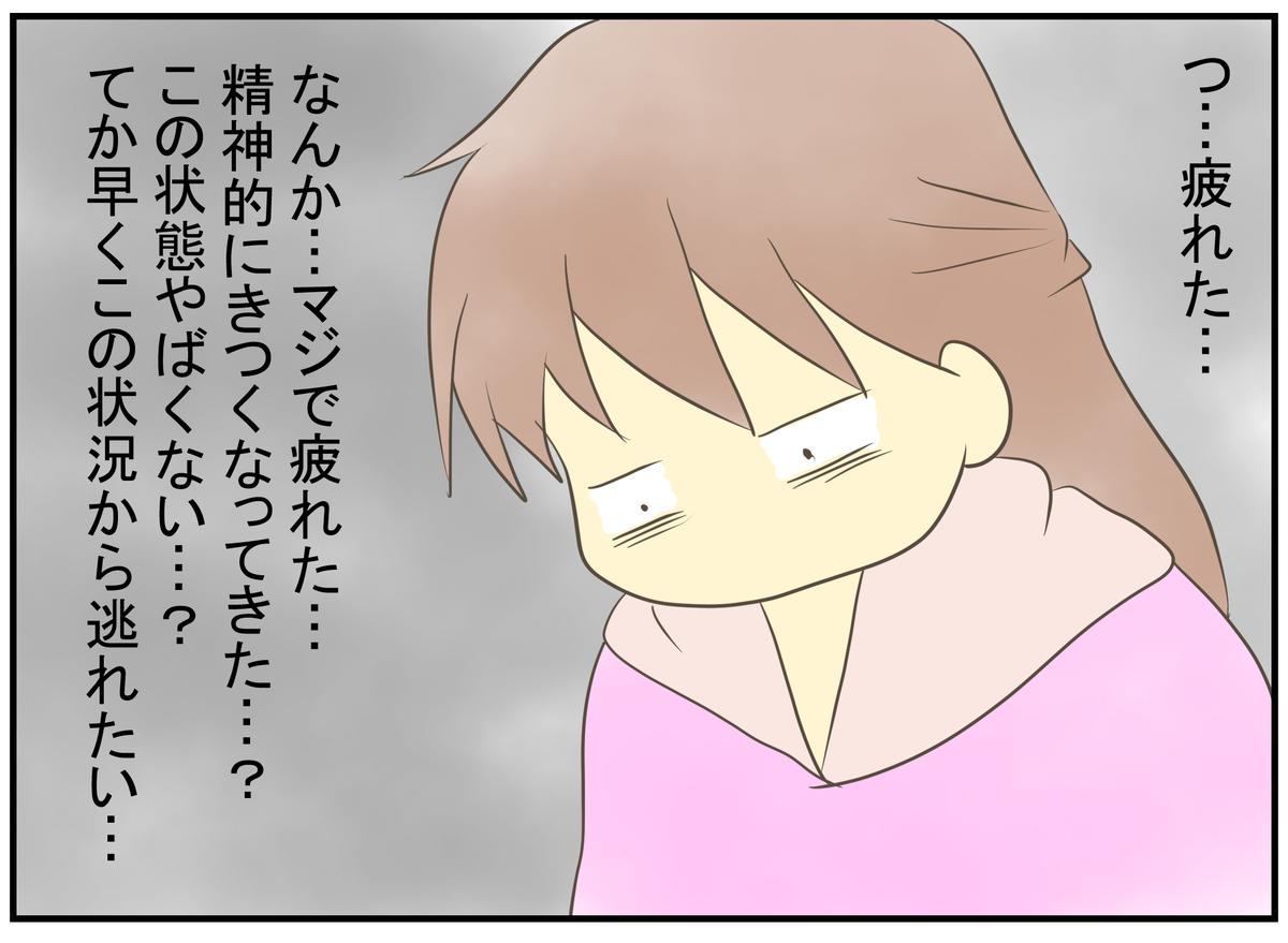 f:id:nukota_nuko:20200601172205j:plain