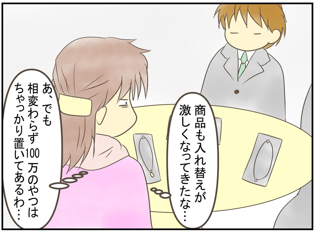 f:id:nukota_nuko:20200601172216j:plain
