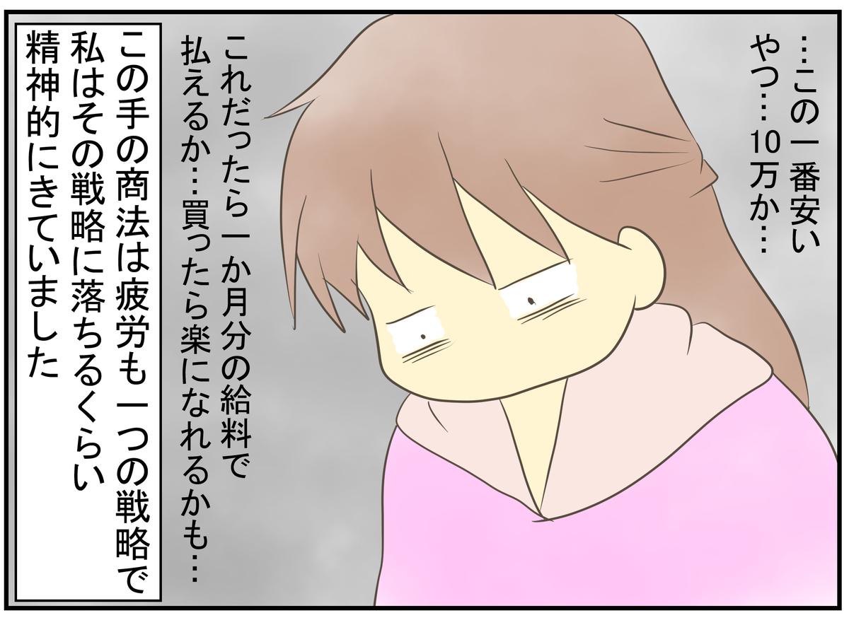 f:id:nukota_nuko:20200601172228j:plain