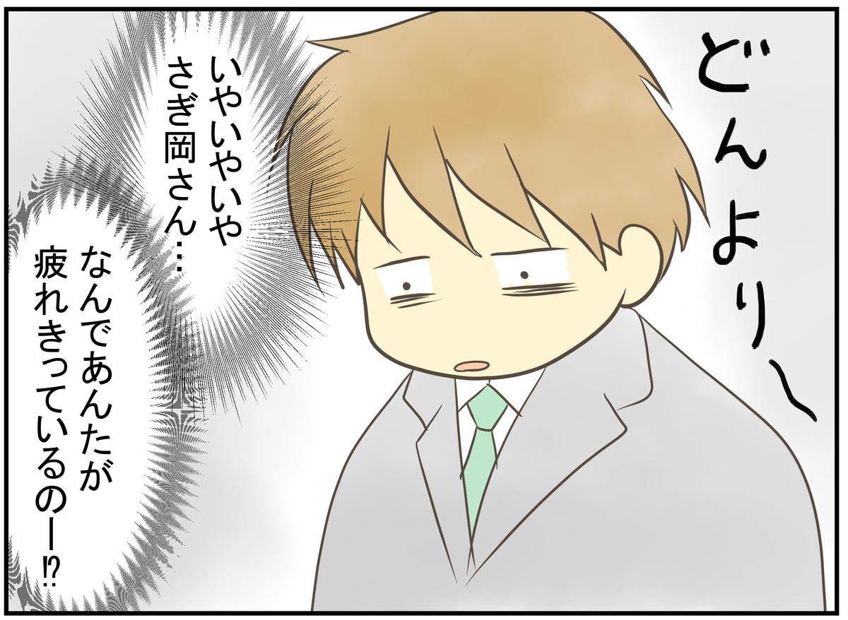f:id:nukota_nuko:20200601172303j:plain