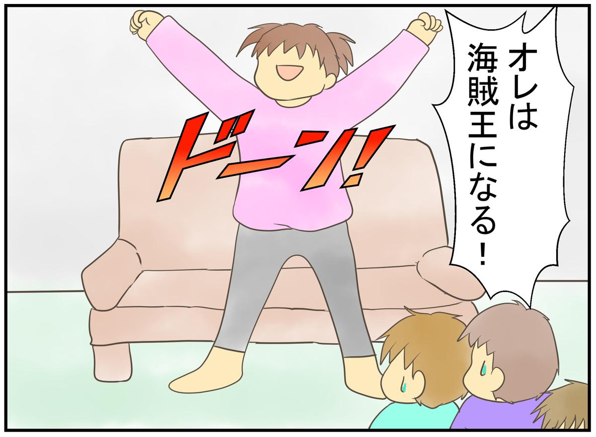 f:id:nukota_nuko:20200607195207j:plain