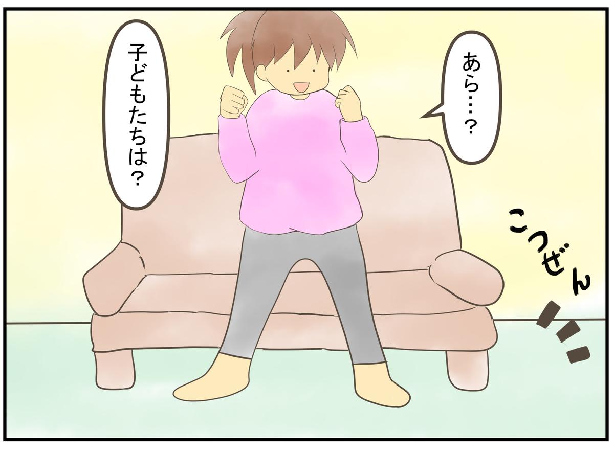 f:id:nukota_nuko:20200607195235j:plain