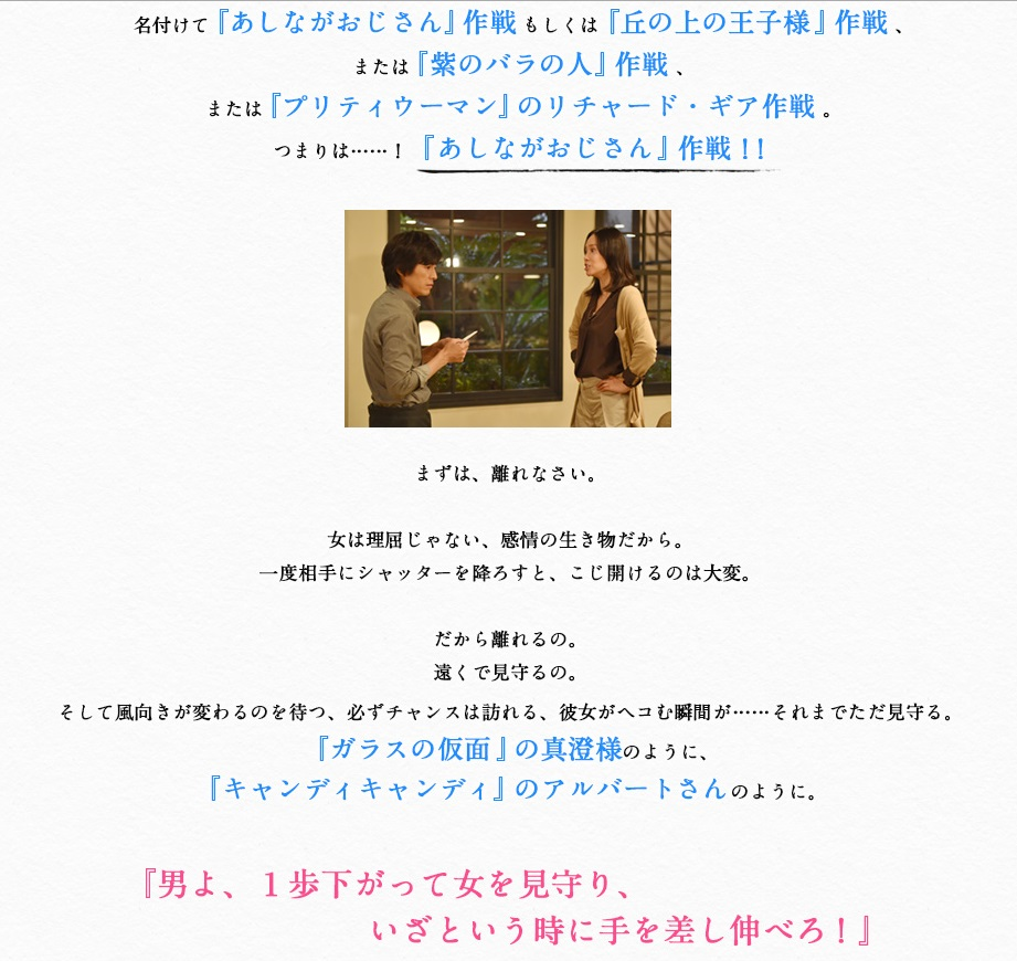 f:id:nukya-e:20160521085028j:plain