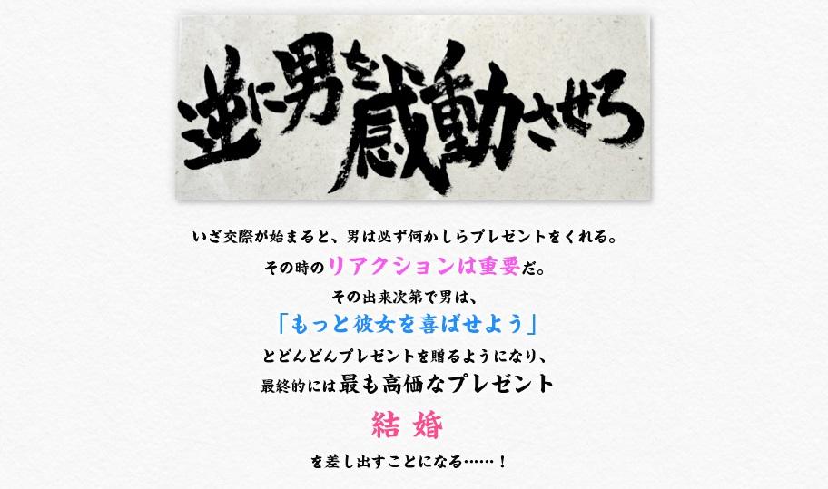 f:id:nukya-e:20160528084856j:plain