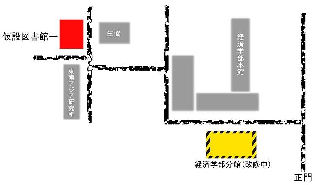 f:id:nulib:20200916161559j:plain
