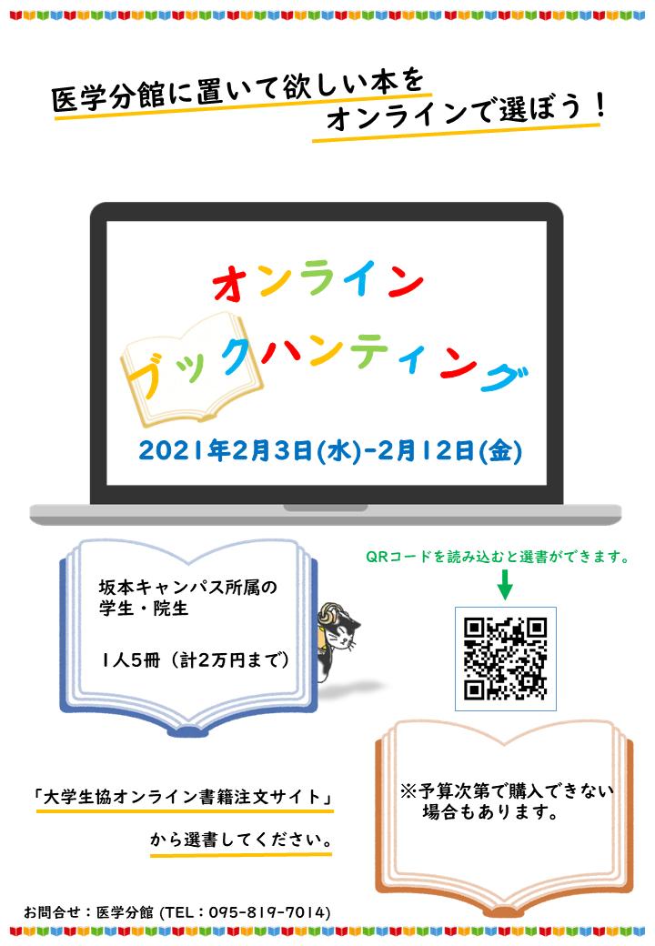 f:id:nulib:20210203153219p:plain