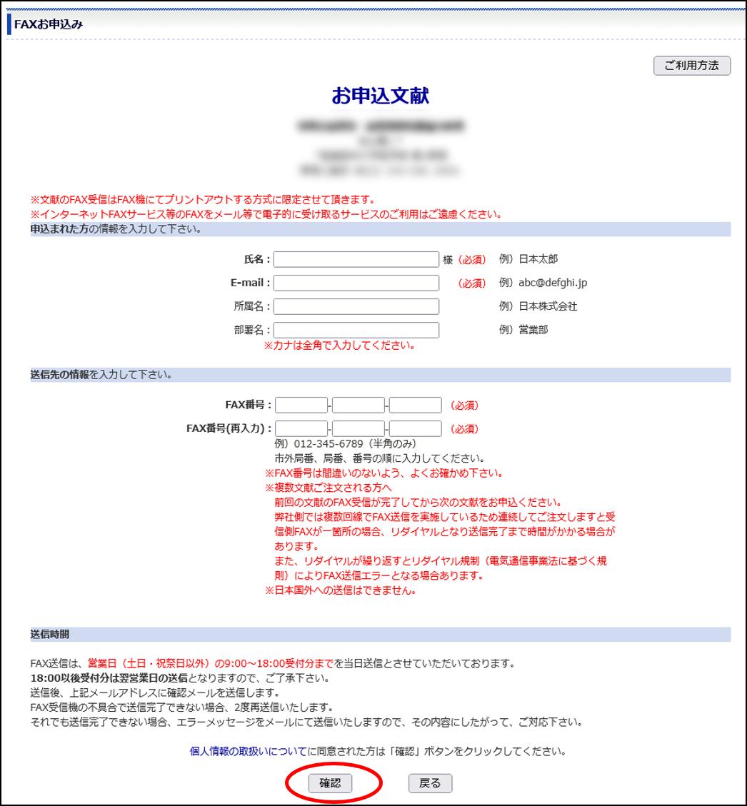 f:id:nulib:20211011092207p:plain