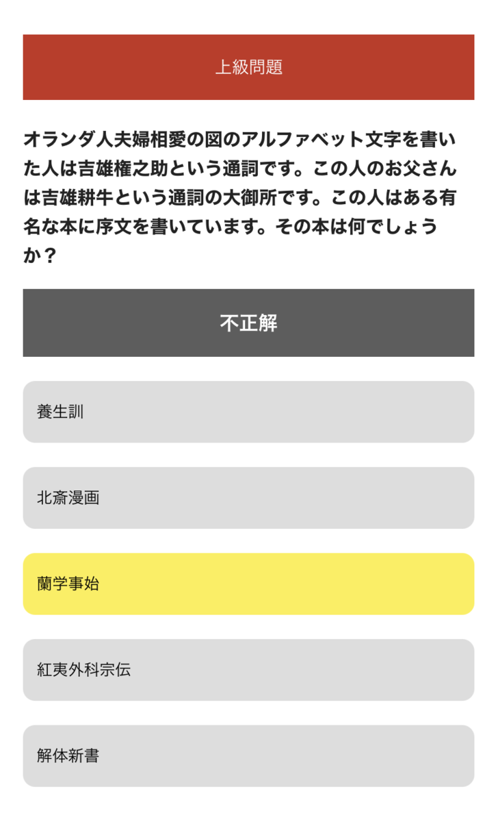 f:id:nulib:20211015105009p:plain