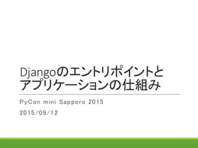 http://www.slideshare.net/tokibito/django-52696489