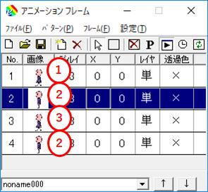 f:id:nulluo:20190810233042p:plain