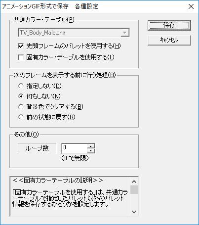 f:id:nulluo:20190811002423p:plain