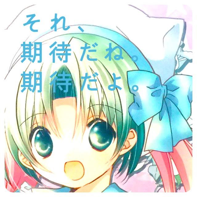 f:id:numanuma08:20161028115646j:plain