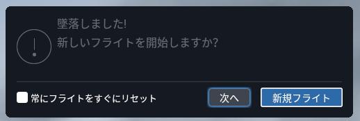 f:id:numanuma08:20210923234112p:plain