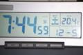 [151207デジタル時計]