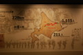 [171114道路地図]