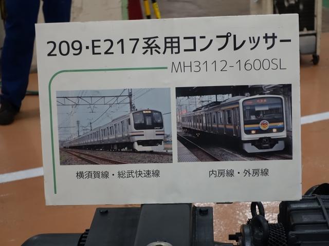 DSC00257.jpg