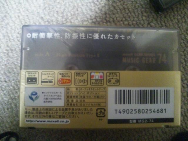 DVC00951.jpg