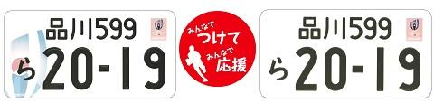 f:id:numazu-rikuun:20170224191036j:plain