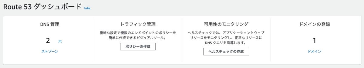 f:id:numb_86:20210605231858p:plain