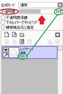 f:id:numebomber:20170523204457j:plain