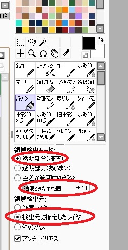 f:id:numebomber:20170523204517j:plain