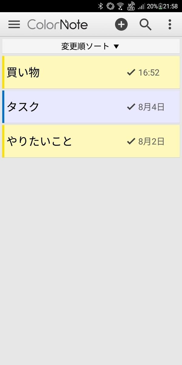 f:id:nummerorange:20190806220224j:plain