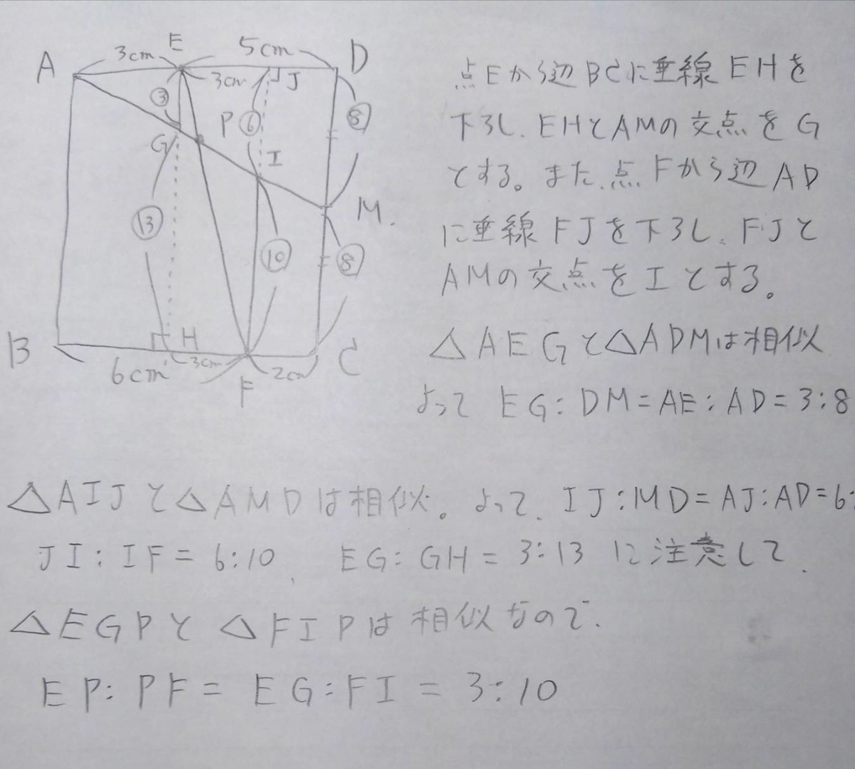 f:id:nummerorange:20200915223914j:plain
