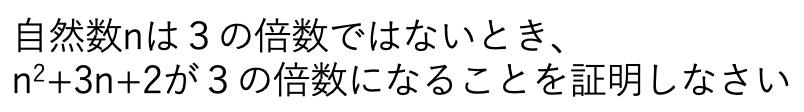 f:id:nummerorange:20201230214214p:plain