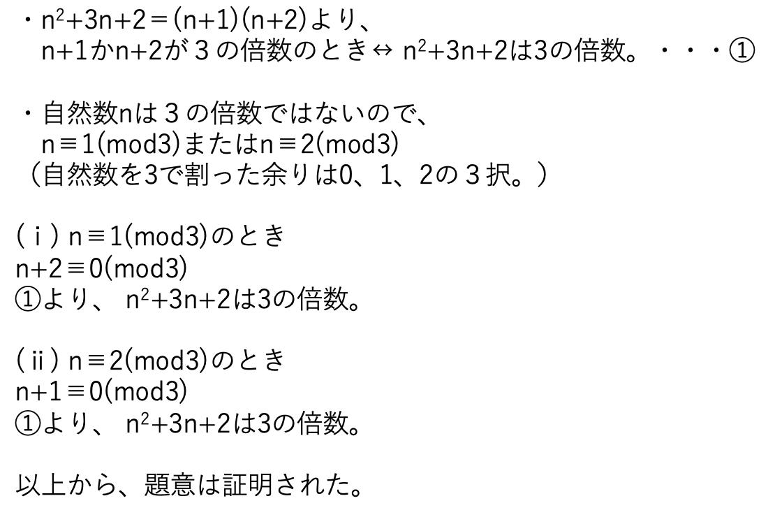 f:id:nummerorange:20201231112606p:plain
