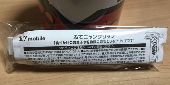 f:id:numume:20170504093010j:plain