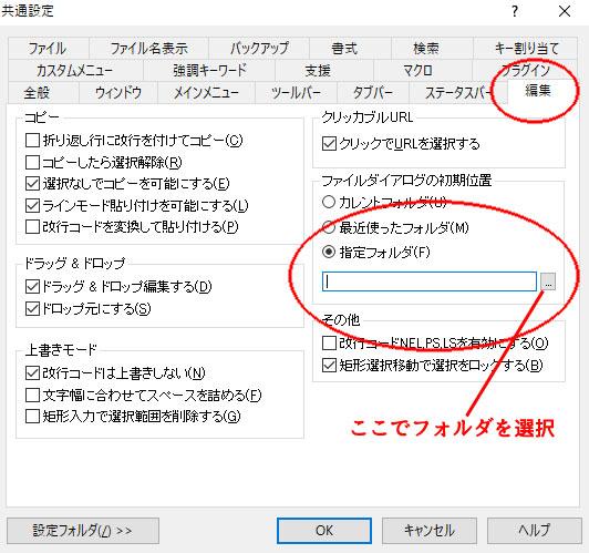 f:id:numume:20170607044025j:plain