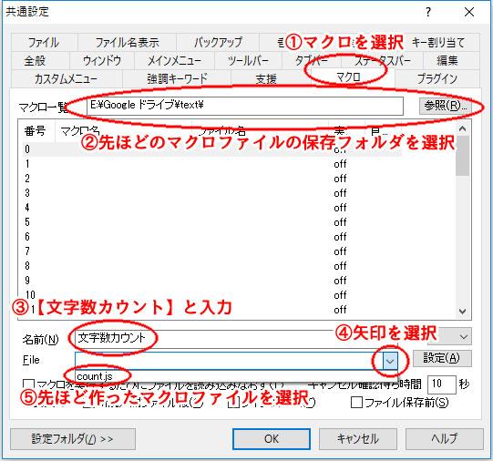 f:id:numume:20170607054422j:plain