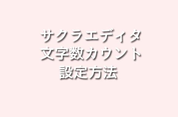 f:id:numume:20170607063740j:plain