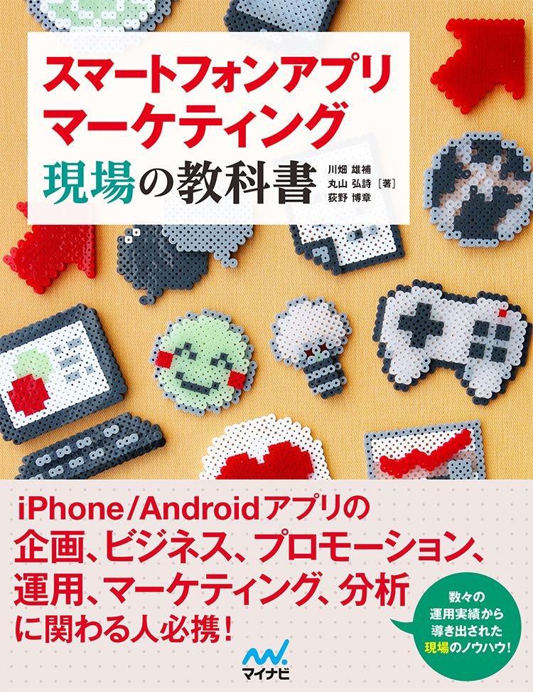 f:id:nunchaku:20160510212007j:plain