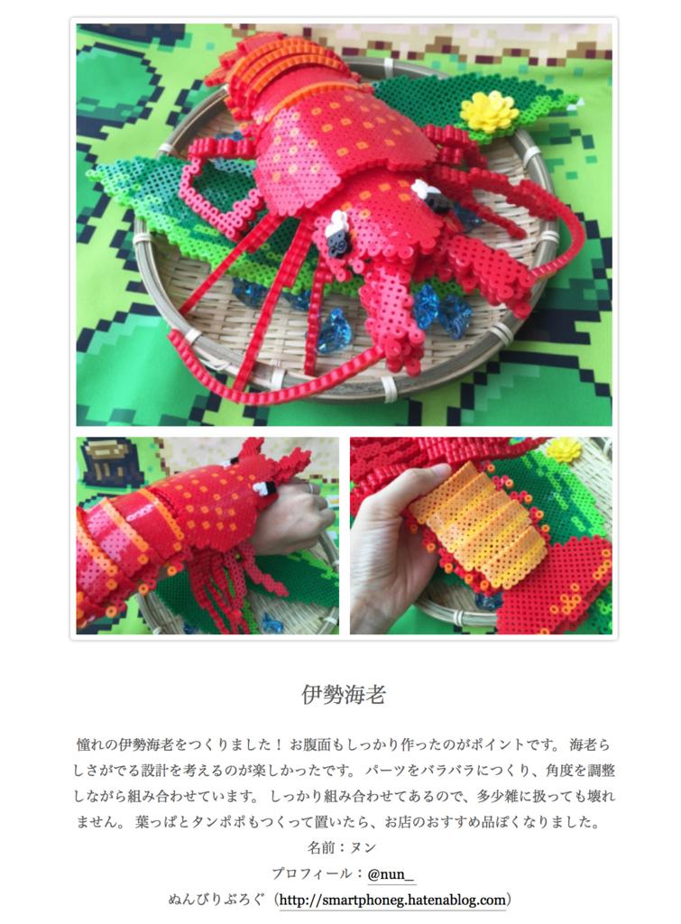 f:id:nunchaku:20161001084516j:plain