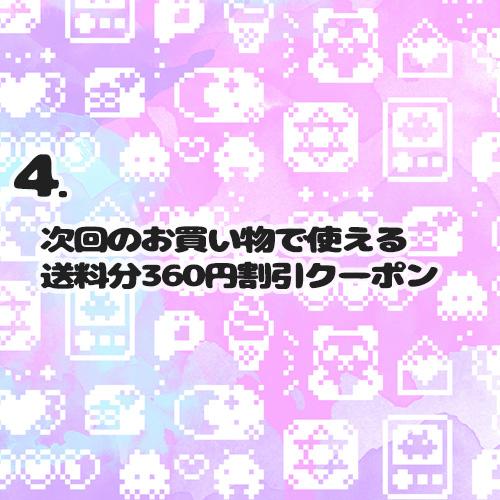 f:id:nunchaku:20161231233038j:plain