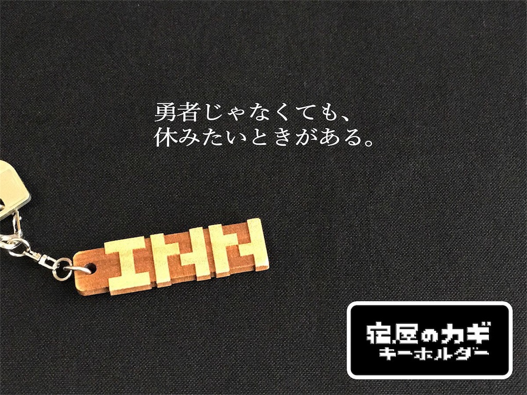 f:id:nunchaku:20170929173143j:plain