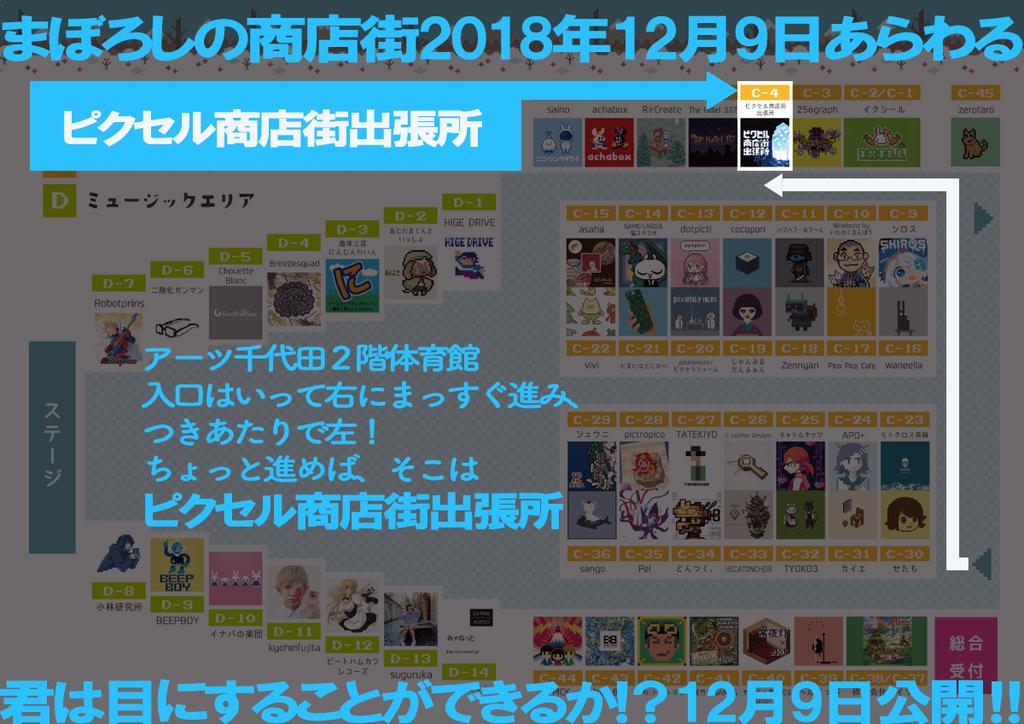 f:id:nunchaku:20181206013059j:plain