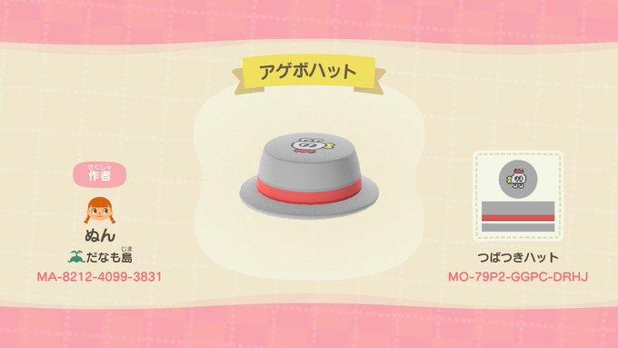 f:id:nunchaku:20200404151000j:plain