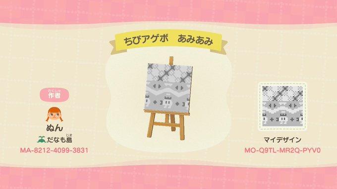 f:id:nunchaku:20200404151018j:plain