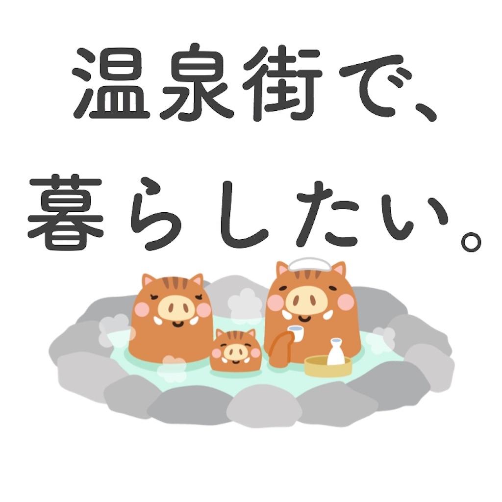 f:id:nunkoro01:20180720141808j:image