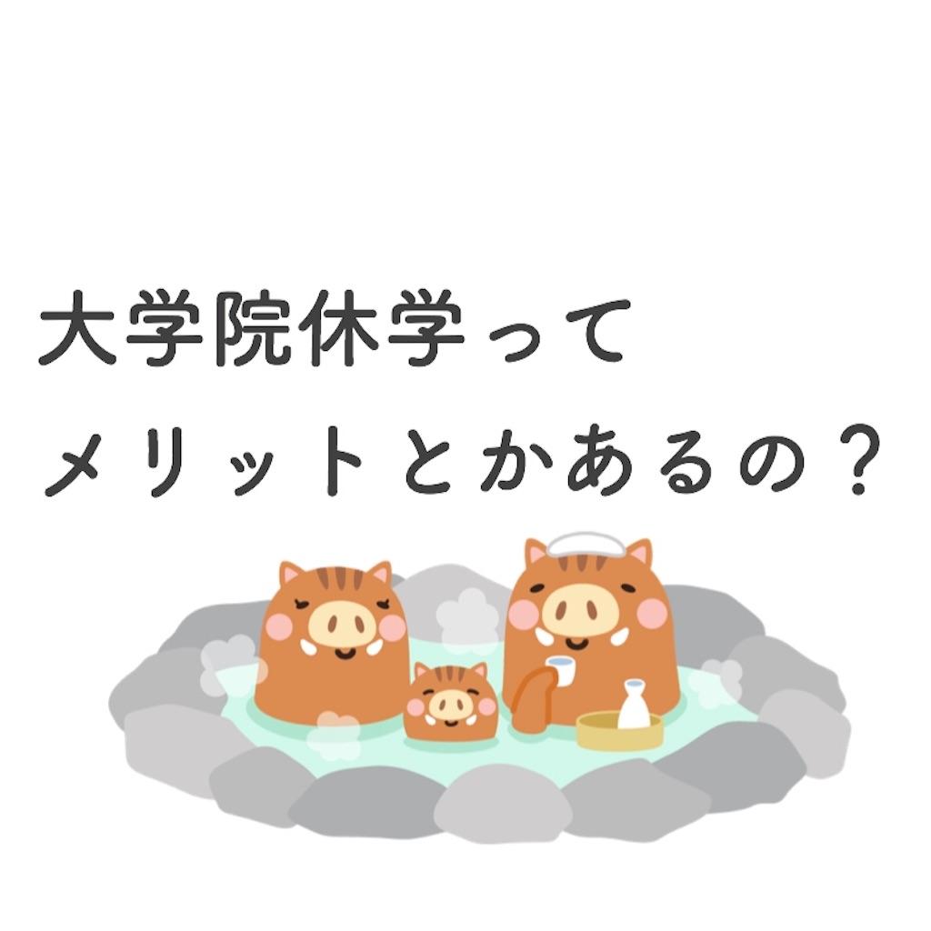 f:id:nunkoro01:20180725232639j:image