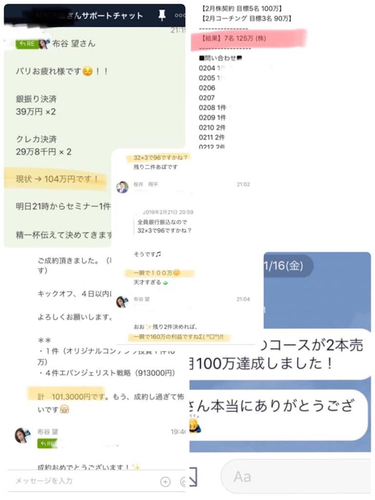 f:id:nunotani_nozomi:20190303223831j:image
