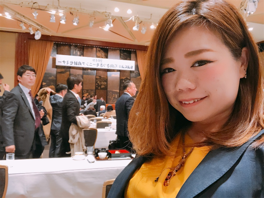 f:id:nunotani_nozomi:20190325211222j:image