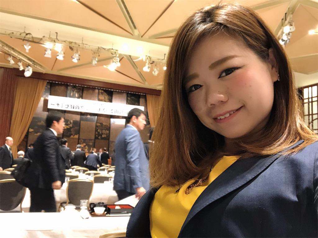 f:id:nunotani_nozomi:20190329102954j:image