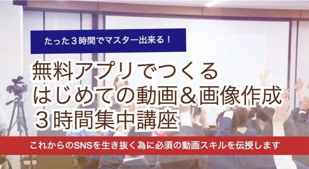f:id:nunotani_nozomi:20190406113403j:image
