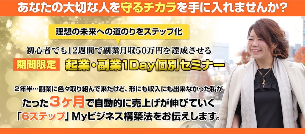 f:id:nunotani_nozomi:20190706123646j:plain