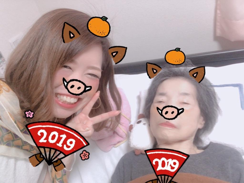 f:id:nunotani_nozomi:20190710010546j:image