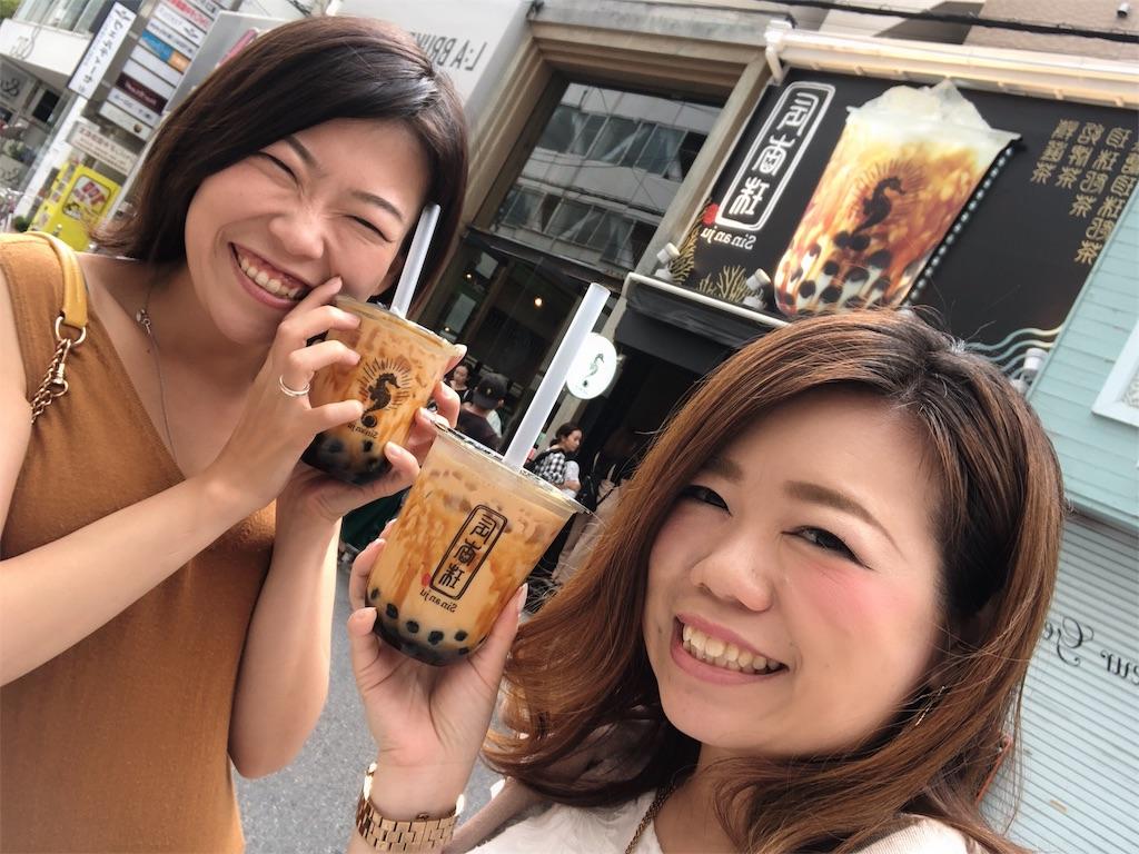 f:id:nunotani_nozomi:20190710193758j:image